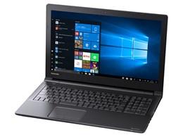 dynabook EZ55/LBSD 価格.com限定 W6EZ55BLBC-K 15.6型フルHD Core i7 8550U 256GB_SSD Officeあり