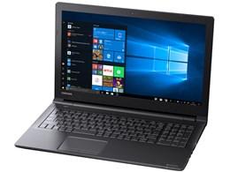 dynabook EZ55/LBSD W6EZ55BLBB 15.6型フルHD Core i7 8550U 512GB_SSD Officeあり