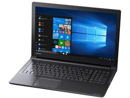 dynabook BZ55/NB PBZ55NB-SHA 15.6型HD Core i7 8550U 1TB_HDD Officeあり