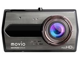 movio MDVR206HDREAR