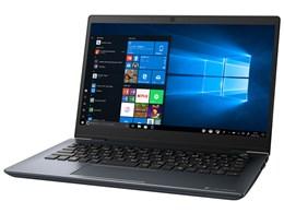 dynabook GZ83/NL 価格.com限定 PGZ83NL-NHB-K 13.3型フルHD Core i7 8550U 512GB_SSD Officeあり
