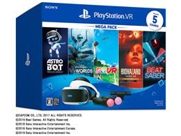 PlayStation VR MEGA PACK CUHJ-16010