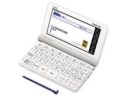 エクスワード XD-SX7100