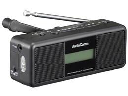 AudioComm RAD-M799N