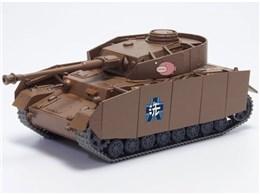 ガールズ&パンツァー 最終章 1/56 おてごろ模型戦車道 IV号戦車H型(D型改)あんこうチーム