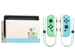 Nintendo Switch あつまれ どうぶつの森セット HAD-S-KEAGC