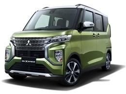 >三菱 eKクロス スペース 2020年モデル