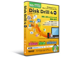 Disk Drill 4 Pro
