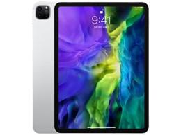 iPad Pro 11インチ 第2世代 Wi-Fi+Cellular 256GB 2020年春モデル au [シルバー]