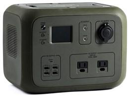 SmartTap PowerArQ 2 AC50 [オリーブドラブ]