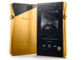A&ultima SP2000 AK-SP2000SS-VG [512GB Vegas Gold]