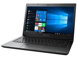 dynabook SZ73/LB W6SZ73BLBF 13.3型フルHD Core i7 8550U 512GB_SSD Officeあり
