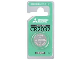 リチウムコイン電池 1個パック CR2032D/1BP