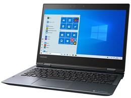 dynabook VZ82/PL 価格.com限定 W6VZ82PPLA-K タッチパネル付き12.5型フルHD Core i7 8550U 1TB_SSD Officeあり