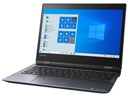 dynabook VZ82/PL W6VZ82RPLB タッチパネル付12.5型フルHD Core i7 8550U 512GB_SSD Officeなし