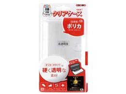 new3DS用 クリアケース ALG-N3KC