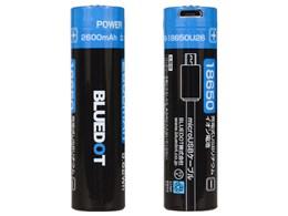 USB充電式リチウムイオン電池 18650型 2本セット BMB-18650U26