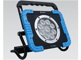 LED作業灯 YC-45U