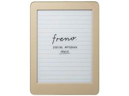 フリーノ FRN10