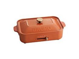 BRUNO BOE021-TOR [テラコッタオレンジ]