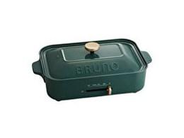 BRUNO BOE021-CGR [カクタスグリーン]