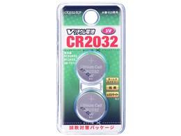 Vシリーズ リチウム電池 2個パック CR2032/B2P