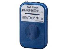 AudioComm RAD-P132N-A [ブルー]
