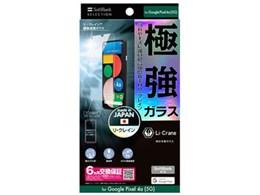 SoftBank SELECTION SB-A010-GAGG/LC