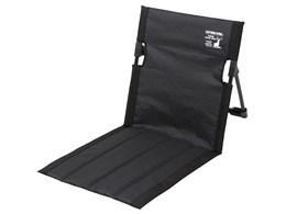 グラシア フィールド座椅子 UC-1803