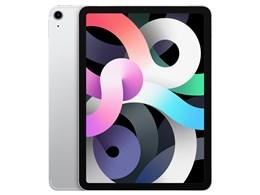 iPad Air 10.9インチ 第4世代 Wi-Fi+Cellular 256GB 2020年秋モデル MYH42J/A SIMフリー [シルバー]