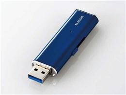 ESD-EMN0500GBU [ブルー]