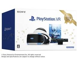 PlayStation VR Special Offer 2020 Winter CUHJ-16014
