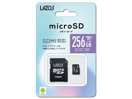 Lazos L-256MSD10-U3 [256GB]