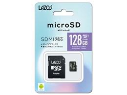 Lazos L-128MSD10-U3 [128GB]
