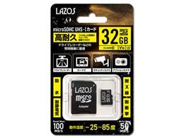Lazos L-32MSD10-U3V10 [32GB]