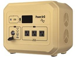 SmartTap PowerArQ Pro [コヨーテタン]