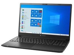 dynabook PZ/HPB 価格.com限定 W6PHP5BZDB-K 15.6型フルHD Core i5 1135G7 256GB SSD Officeあり