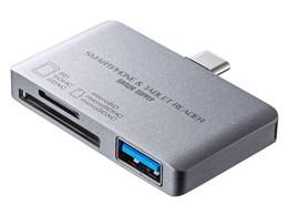 ADR-3TCSDUGY [USB Type-C]