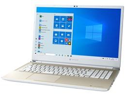 dynabook AZ/HRG W6AZHR7BBG 16.1型フルHD Core i7 1165G7 512GB SSD Officeあり