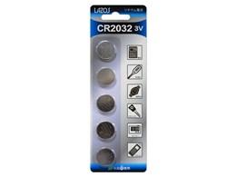 Lazos リチウムボタン電池 5個入り L-C2032X5