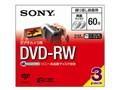 3DMW60A (DVD-RW 3枚組)