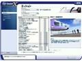 『ゲーム イメージ画面4』 マイクロソフト フライト シミュレータ Xの製品画像