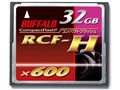RCF-H32G (32GB)