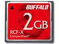 RCF-X2G (2GB)