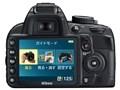 『本体 背面 画面イメージ』 D3100 レンズキットの製品画像