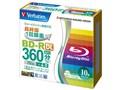 Verbatim VBR260YP10V1 [BD-R DL 4倍速 10枚組]