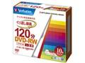 Verbatim VHW12NP10V1 [DVD-RW 2倍速 10枚組]の製品画像