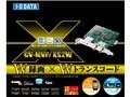 『パッケージ』 GV-MVP/XS2Wの製品画像