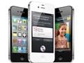 『カラーバリエーション』 iPhone 4S 32GB au [ブラック]の製品画像