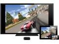 『画面イメージ』 Apple TV MD199J/Aの製品画像